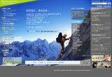 GLOBAL LINK JAPAN, inc.のWEBデザイン