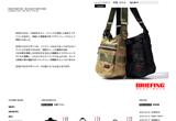 NINES INTERNATIONALのWEBデザイン