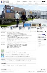 三井不動産株式会社のWEBデザイン