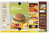 McDonald's JapanのWEBデザイン