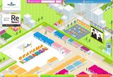岡山一番街のWEBデザイン