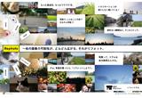 Rephoto.jpのWEBデザイン