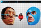 株式会社ソニックジャム sonicjam Inc.のWEBデザイン
