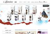 ショッピング:i LUMINE −ルミネ オンラインショップ−