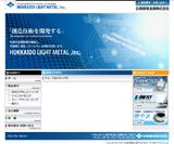 北海道軽金属株式会社のWEBデザイン