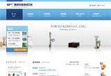 企業・オフィシャル:東京計装株式会社