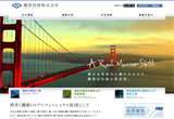 企業・オフィシャル:橋梁技術株式会社