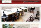 ホテル:東急ステイ青山プレミア