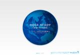aqua scapeのWEBデザイン