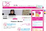 L25.jpのWEBデザイン