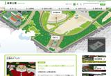 長居公園 - NAGAI PARK -のWEBデザイン