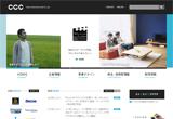 企業・オフィシャル:CCC カルチュア・コンビニエンス・クラブ株式会社