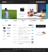 CCC カルチュア・コンビニエンス・クラブ株式会社のWEBデザイン