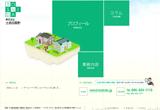 株式会社 土志田設計のWEBデザイン