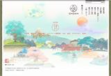櫻山(おうざん)のWEBデザイン