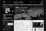 自動車・バイク:スターフライヤー(SFJ)公式サイト