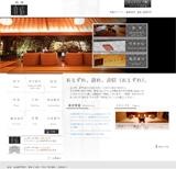長門湯本温泉 別邸 音信(おとずれ)のWEBデザイン