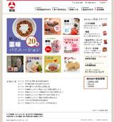 旭松食品のWEBデザイン